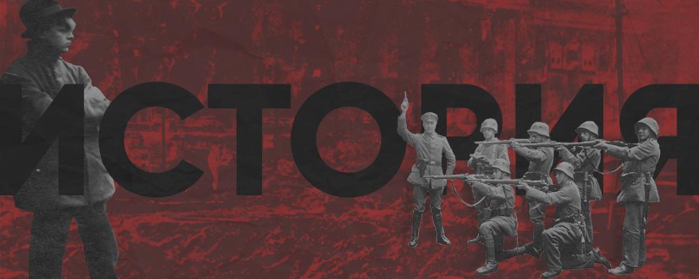 Партизанская война как метод