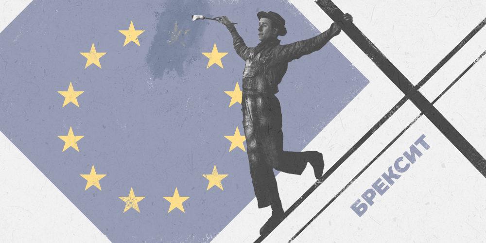 Британия выходит из Европейского Союза и резко берёт курс вправо