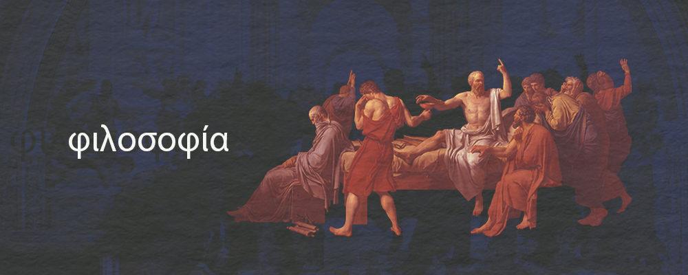 О диалектическом и историческом материализме