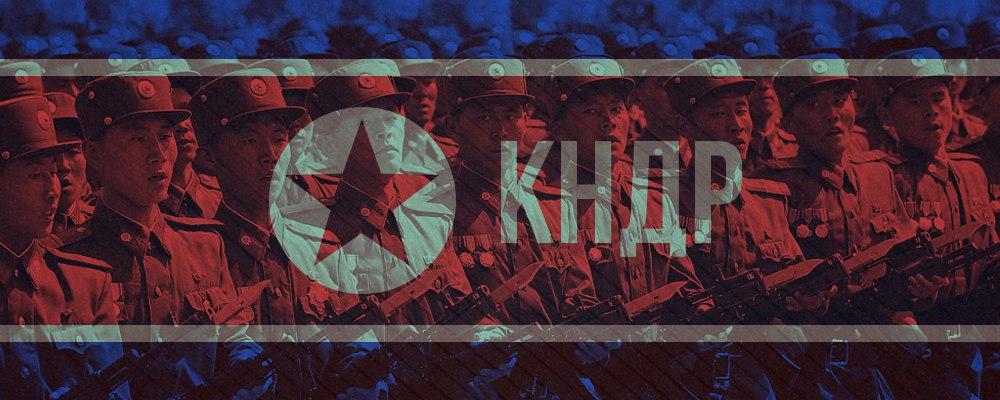 Социалистическое строительство в Корейской Народно-Демократической Республике