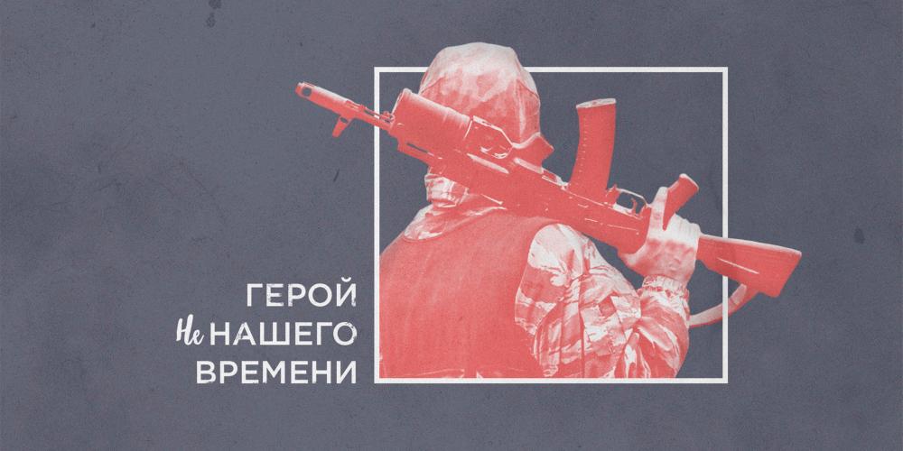 Герой ненашего времени. Чеченские войны в прозе Павла Зябкина