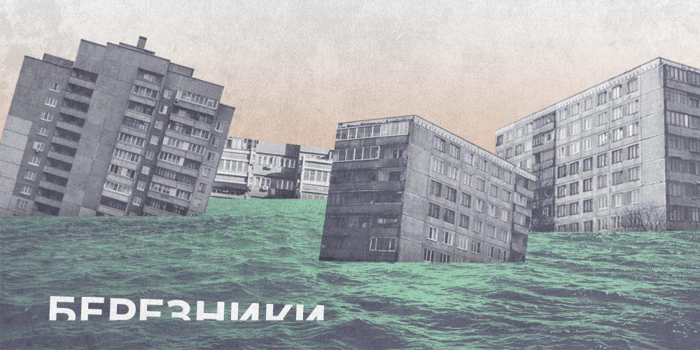 Березники: новейшая история одного города