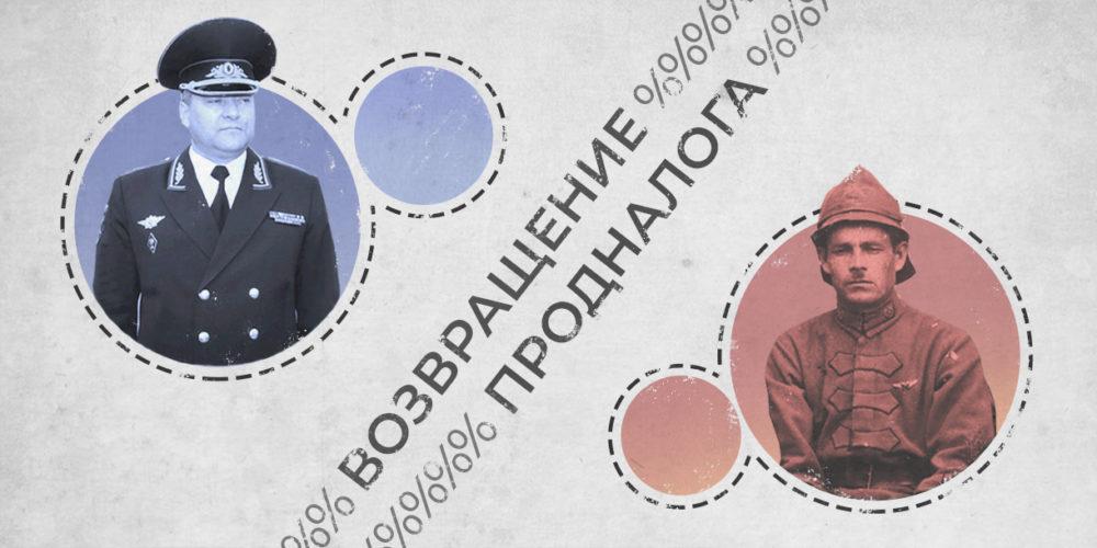 Реставрация капитализма на селе по материалам периодики 1990-х гг. Часть II. Возвращение продналога